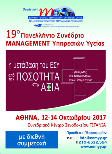 FLYER 19th Congress 6.5 new